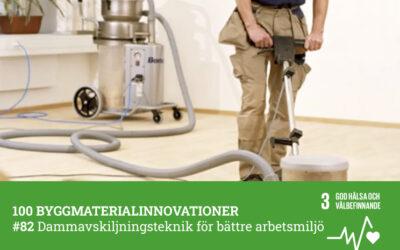 #82 Dammavskiljningsteknik för bättre arbetsmiljö